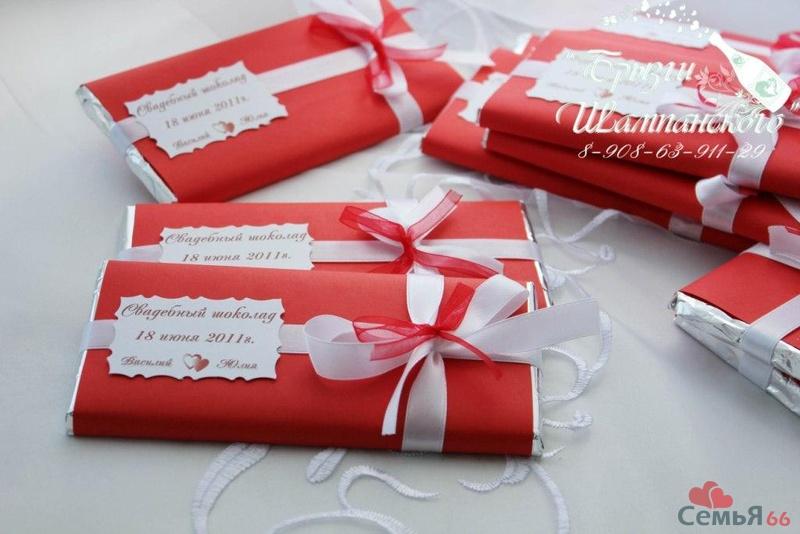 Шоколадки для гостей на свадьбу своими руками 198