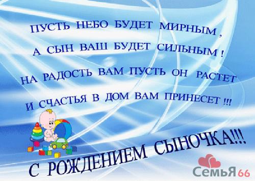 Любимый номер Официальный сайт «МегаФон» Московский регион