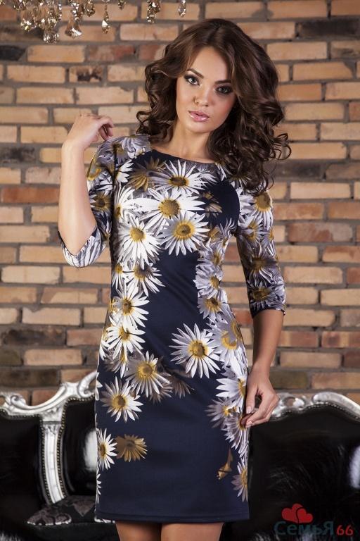 Factory Fashion Стильная Женская Одежда