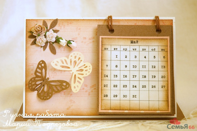 Настольный календарь сделать своими руками 17