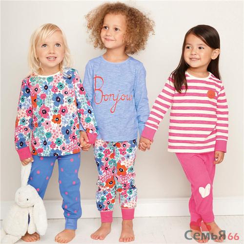 Nekst Детская Одежда